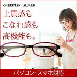 女性用老眼鏡クリスチャンオジャールブランドレディースリーディンググラスCA-7503B(めがねオシャレシニアグラスメガネ度付き女性眼鏡おしゃれブルーライトuvカットブルーライトカットリーディング紫外線防止度あり老眼軽いPCスマホ携帯)