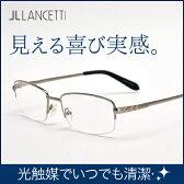 男性用 老眼鏡 ランチェッティ LANCETTI メンズ リーディンググラス LC-R504|めがね シニアグラス メガネ メンズ 男性 度付き 眼鏡 老眼鏡 おしゃれ リーディング ブルーライト カット ブルーライトカット パソコン用メガネ pcメガネ uvカット 軽い ブルー ライト 軽量