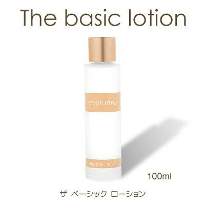 eyefunnybeauty((ザベーシックローション))化粧水毛穴無添加国産ビタミンC誘導体ビタミンE誘導体