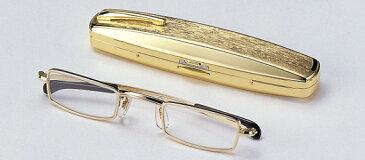 スライトK-185 強度数 携帯用コンパクト老眼鏡 (ケース付き)