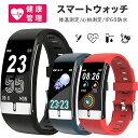 スマートウォッチ E66 日本語対応(2020年最新モデル)(送料無料)iphone対応 andro...