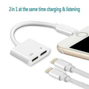 Lightning 変換アダプター 2in1 *(送料無料)apple iPhoneXS Max/XS/XR/X/8/7 iPad iPhone アップル アイフォン イヤホン 変換 アダプター IOS12 音楽/充電 ライトニング ヘッドフォン ジャックアダプタ イヤフォン 変換ケーブル[Z]