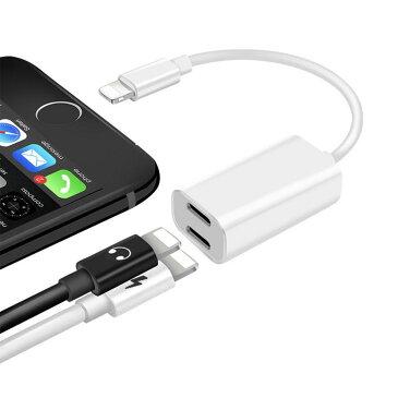 縦型Lightning 変換アダプター 2in1(送料無料)Lightning×Lightning apple iPhoneXS Max/XS/XR/X/8/7 iPad アップル アイフォン イヤホン 変換 アダプター IOS12 音楽/充電 ライトニング ヘッドフォン ジャックアダプタ イヤフォン 変換ケーブル[Z]