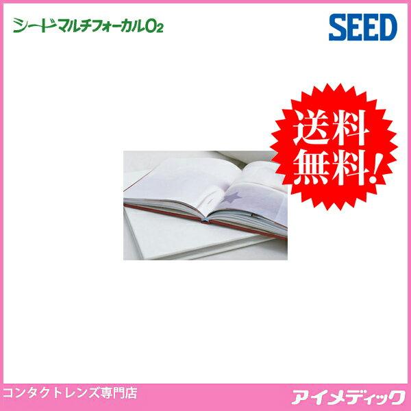 ◆送料無料◆【代引不可】シード マルチフォーカル O2(Mタイプ) 遠近両用 【1枚】(コンタクトレンズ/ハードレンズ/老眼/手元用/SEED)