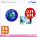 ◆送料無料◆ HOYA マルチビュー EX(ライト) 遠近両用【2枚】...