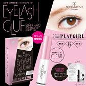 【ポイント10倍】Decorative Eyelashデコラティブアイラッシュアイラッシュグル—(クリア ブラック 2種類 コスメ アイメイク つけま 接着剤)