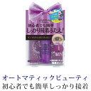 AB Automatic Beautyオートマティックビューティダブルアイリキッド(アイメイク コスメ アイプチ 二重)AB-CD3 1