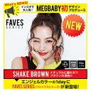 【送料無料】カラコンエンジェルカラーデイリーズ【FAVES】(1箱10...
