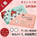 【クーポン使用で1,498円(税込)】RuthChiffon by E...
