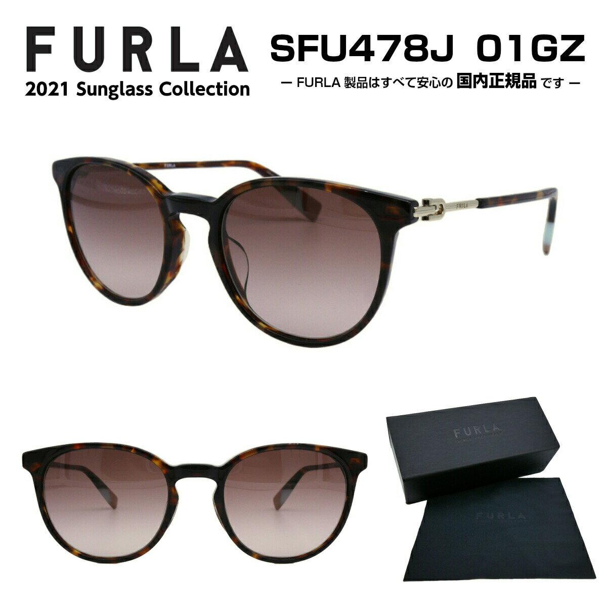 眼鏡・サングラス, サングラス  2021 SFU478J 01GZ UV