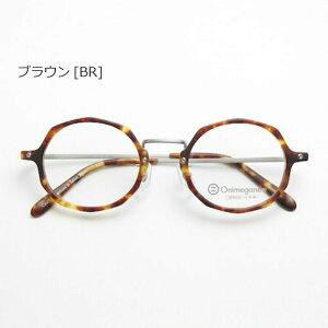 オニメガネ Onimegane OG-7102 メガネ フレーム めがね 眼鏡 鯖江 全色 ブラウン クリア ラウンド クラシック メタル セル プラ 日本製 国産 かわいい おしゃれ 軽い 丸い まる ボストン 女性 男性 レディース メンズ
