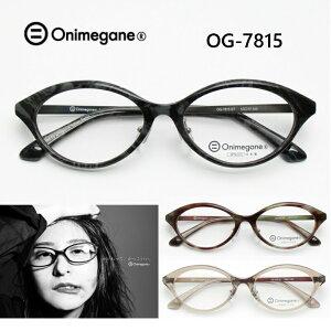 オニメガネ Onimegane OG-7815 メガネ フレーム めがね 眼鏡 鯖江 全色 クラシック メタル セル プラ 日本製 国産 かわいい おしゃれ 軽い オーバル 女性 レディース 度付対応 送料無料