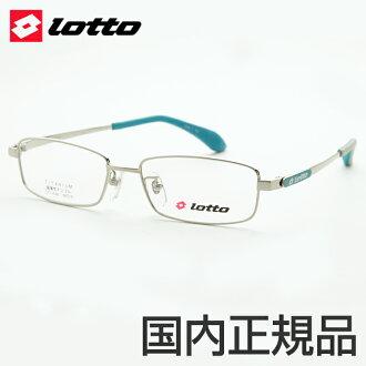 [限期供應透鏡安排SALE!]有組lotto LT-1035 1 50眼鏡架子度輕便的意大利正規的物品新貨