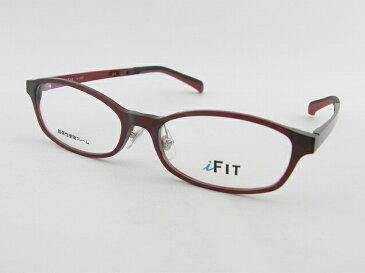 【レンズセット】【本数限定】 アイフィット iFIT メガネ IF3021-3 レンズセット