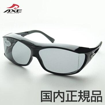 【期間中エントリーでさらにポイント5倍】AXE sunglasses SG-605P-BK アックス サングラス オーバーグラス メガネの上からかけられる 目に優しい偏光 スポーツ ゴルフ スキー 運転 ドライブ プレゼント