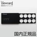 【ネコポス発送】 View card ビューカード 簡易視力テストレンズ 老眼鏡 カード型 拡大鏡