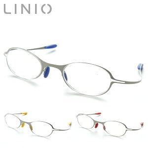 小さく軽い老眼鏡 Linioリニオ 老眼鏡 鼻メガネ 全3色 選べるカラーと度数 ブルーライト…