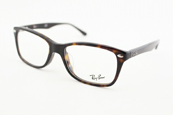 ray ban prescription sunglasses vision express  [ray ban] ray ban rx 5228f eyeglasses spring loaded demi braun rayban square fashionable unisex featured new real glasses ita glasses unisex with friendly