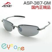sunglasses アックス サングラス フレーム ウォーキング サイクリング ドライブ プレゼント