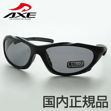 【期間中エントリーでさらにポイント5倍】アックス サングラス AXE sunglasses SC-1027P-BK