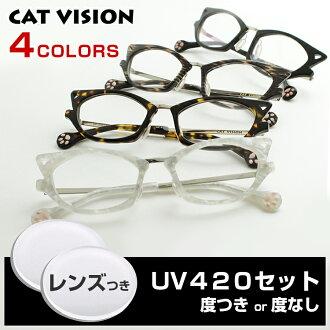 D-貓視覺與先進貓眼鏡貓貓視覺 DF 0001 眼鏡度眼鏡貓梅甘娜貓眼鏡貓眼鏡真正的全新真正鼻墊