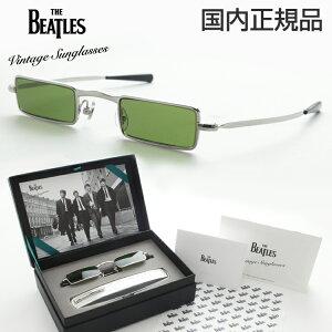 THE BEATLES GLASSES BG-038A U01 サングラス 限定 ビートルズ …
