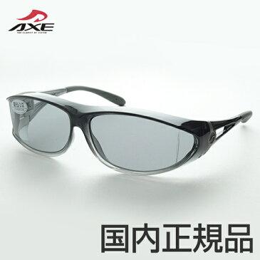 【期間中エントリーでさらにポイント5倍】アックス サングラス AXE sunglasses AG-604P-GSM-AX30ケースセット | スポーツ スポーツサングラス かっこいい 偏光 偏光サングラス
