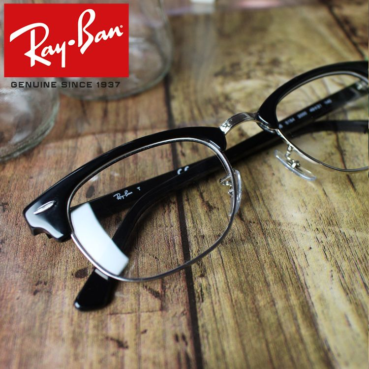 ray ban eyeglass frames warranty  comes with case glasses domestic genuine warranty with ray ban eyeglass frames rx5154 2000 brand new genuine clout black limu wayfarer basic eyeglasses