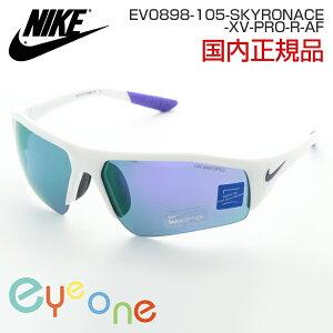 [NIKE] ナイキ 0898-105 SKYLON-ACE サングラス マラソン UVカット…