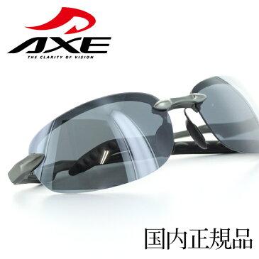 【期間中エントリーでさらにポイント5倍】AXE sunglasses ASP-387-GM アックス サングラス メンズ 目に優しい偏光レンズ 軽量フレーム ウォーキング 釣りゴルフ サイクリング ドライブ 運転 プレゼント | スポーツ スポーツサングラス