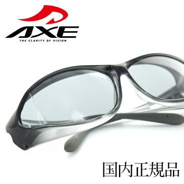 【期間中エントリーでさらにポイント5倍】AXE AG-604P-GSM アックス サングラス オーバーグラス メンズ 偏光レンズ | スポーツ スポーツサングラス かっこいい 偏光サングラス