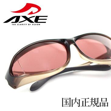 【期間中エントリーでさらにポイント5倍】アックス サングラス オーバーグラス メンズ 偏光 AXE sunglasses AG-604P-GBR