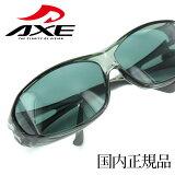 【国内正規品】アックス サングラス オーバーグラス 605P-SM-GRN オーバル グリーンスモーク メンズ 男性用 偏光レンズ UVカット 紫外線カット AXE 日本製
