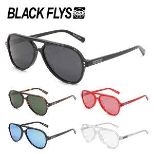 【送料無料】BLACK FLYS ブラックフライ サングラス FLY JAXON(POL) フライジャクソン 1195 56サイズ メンズ アビエーター 男性用 偏光レンズ 紫外線カット 紫外線予防 UVカット 国内正規品
