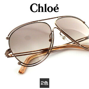 Domestic genuine Chloe (Chloe) Sunglasses CE121S 61 Ladies UV cut [Free shipping] With Chloe purse, bag and perfume [CL35]