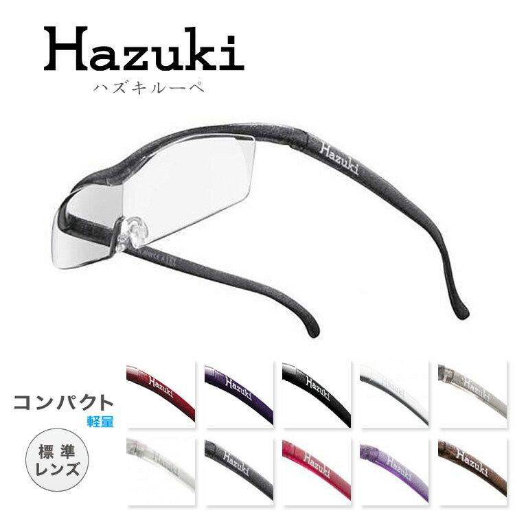 眼鏡・サングラス, 老眼鏡  1.32 1.60 1.85 Hazuki3 UV