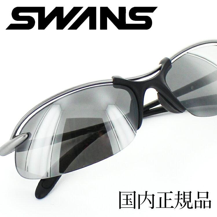 スワンズ SA-505