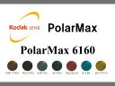 ポラマックス6160偏光薄型レンズ度なし