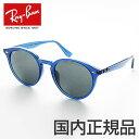 Ray11-0007-00