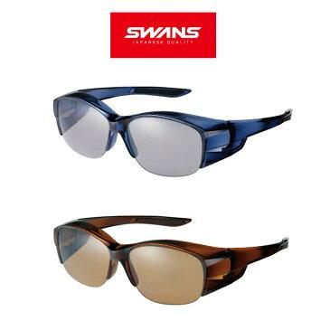 SWANS スワンズ サングラス OG5-0051 SCLA/ -0065 BRCL オーバーグラス 眼鏡の上から装着可能 ハーフリム【偏光レンズ UVカット 紫外線予防 ウォーキング アイウェア スポーツ アウトドア スポーツウエア ゴーグル 送料無料】