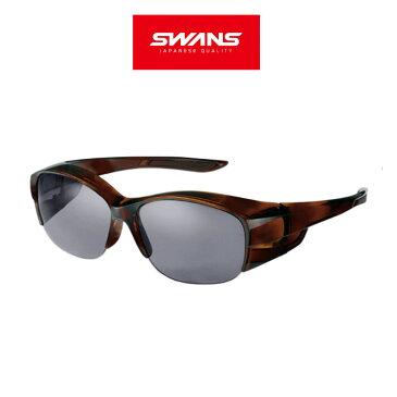 SWANS スワンズ サングラス OG5-0751 DMBR オーバーグラス 眼鏡の上から装着可能 ハーフリム【偏光レンズ UVカット 紫外線予防 ウォーキング アイウェア スポーツ アウトドア スポーツウエア ゴーグル 送料無料】