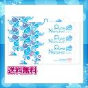 .【送料無料】PureNatural(ピュアナチュラル)6箱