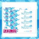 .【送料無料】PurePureNatural(ピュアナチュラル)8箱