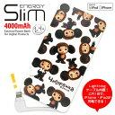 ENERGY Slim(モバイルバッテリー)4000mAh チェブラーシカ(総柄)