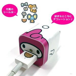 Petamo!forアダプタ(マイメロディ)【メール便可】