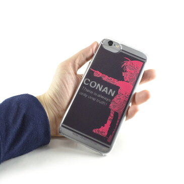 名探偵コナン カスタムカバー iPhone 7【メール便可】【ご注文より15営業日前後にて発送】