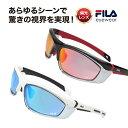 FILA サングラス メンズ SF4201J 偏光レンズモデル