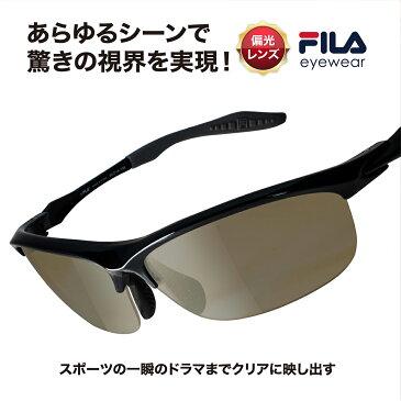 アースグリーンポラレンズモデル SF4804G