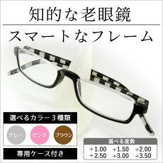 送料無料老眼鏡携帯用シニアグラステクノM1002全3色メール便発送オープン記念
