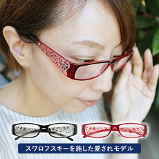 老眼鏡シニアグラス婦人用老眼鏡101ロングヒット商品全2色メール便発送オープン記念